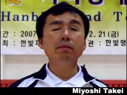 Miyoshi Takei