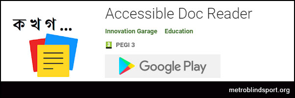 New Accessible Doc Reader App